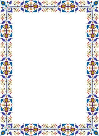 a4 borders: Marco de la foto del ornamento oriental, de color
