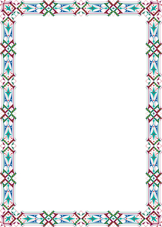 Classical ornate border, colored Vector