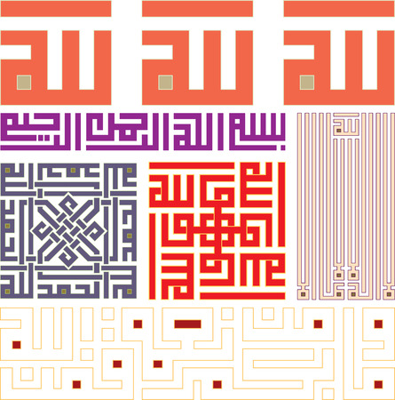 phrases: Arabesque Arabic phrases Illustration