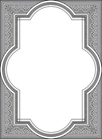 Arabesque bookplate vector frame, Grayscale