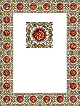 Tiled ornate frame with flowers Stock Vector - 23443805