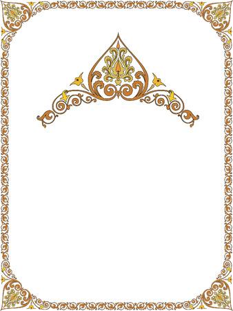 Cadre décoré Banque d'images - 23445246