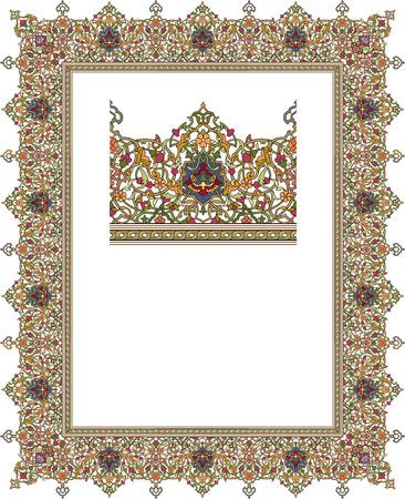 utsirad: Detaljerad utsmyckat tjock ram Illustration
