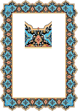 Detailed ornate photo frame Vector