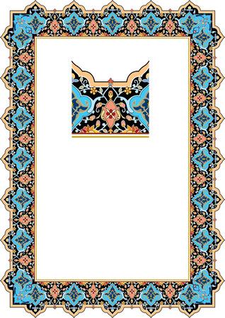 Detailed ornate photo frame Stock Vector - 23391898