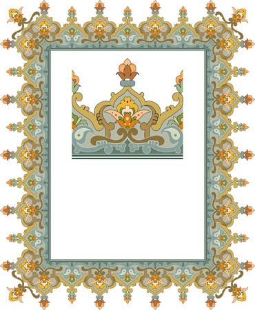 Elegant style border frame Vector