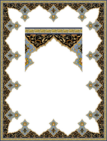 Detailed ornate border frame Vector