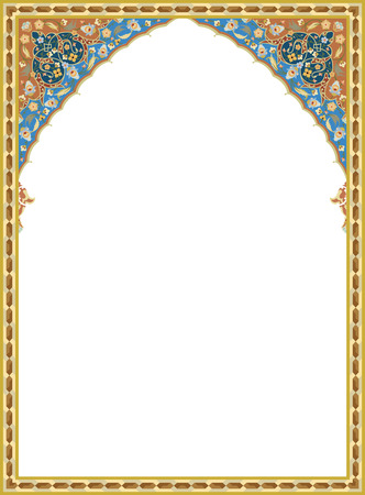 Detailed oriental vector frame Иллюстрация
