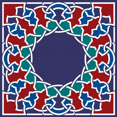 Arabesque Design-Element, Vektor-Datei, Farbiger