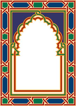 Arabesque design element, vector file, Colored