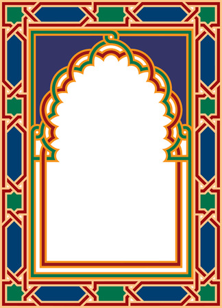 Arabesque design element, vector file, Colored