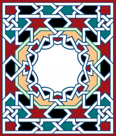 arabesque: Arabesque design element, vector file, Colored