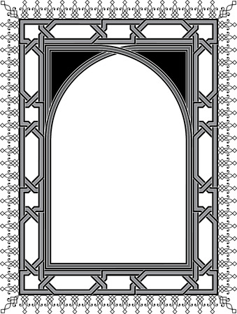 Elegant arabesque frame, vector file, Grayscale Vector