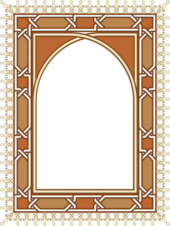 Elegant arabesque frame, vector file, Colored Vector