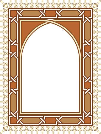 Elegant arabesque frame, vector file, Colored Illustration