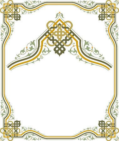 interweaving: Confine cornice elegante con bei angoli Vettoriali