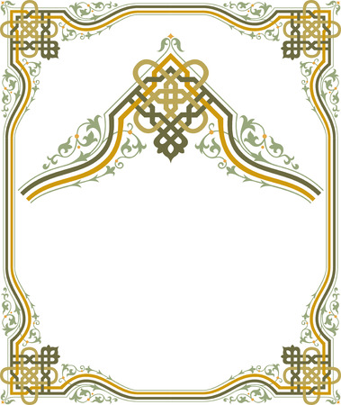 Stylish border frame with nice corners Vector