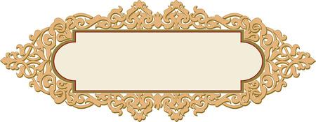Decorative design element, vector file