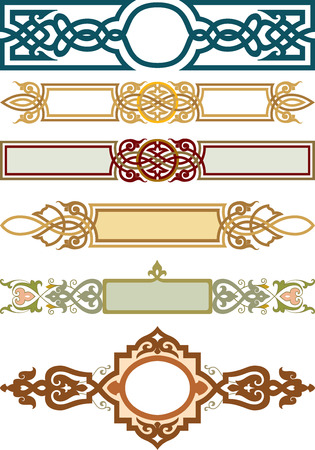 Set of decorative design element, ribbon style