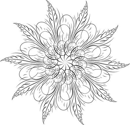 Calligraphic Swirl, Vector Design Element Stock Vector - 25050189