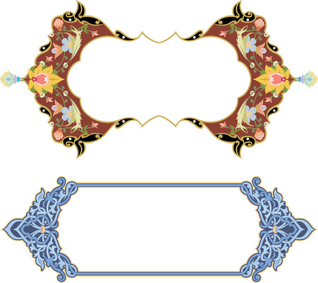Set of oriental ornate and page decoration Illustration