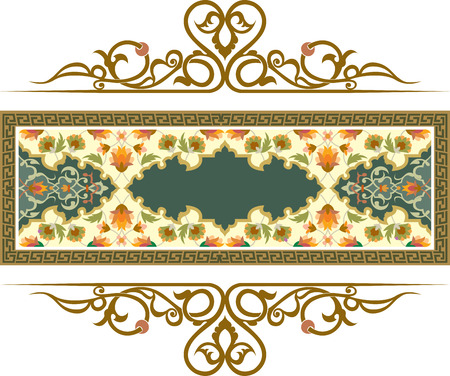 Set of oriental ornate and page decoration  Stock Vector - 25382653