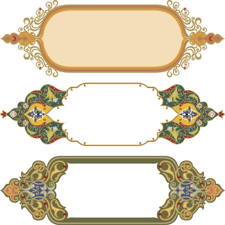 一連の華やかなオリエンタルおよびページ装飾