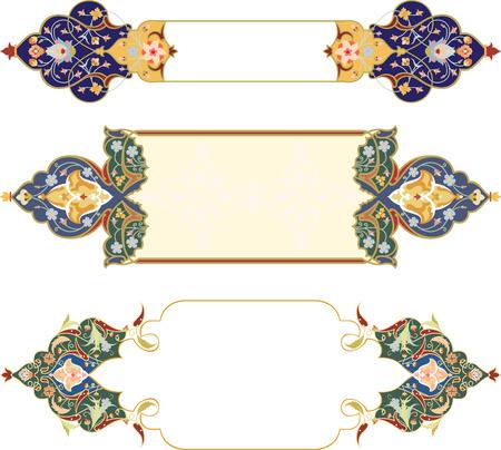 verschnörkelt: Set von kunstvollen orientalischen und Seite Dekoration