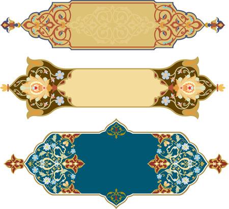 Conjunto de decoración oriental adornada y página
