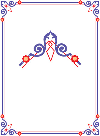 Border frame with beautiful decorative corners Vector