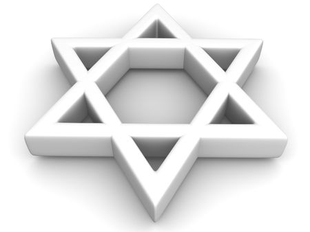 Symbol of Israel. 3d Stock Photo - 5372925