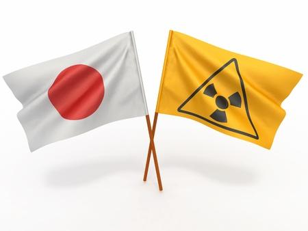 uranium: Japanese flag wiyh symbol of radiation. 3d Stock Photo