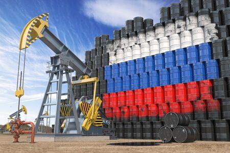 Oil production and extraction in Russia. Stock Photo