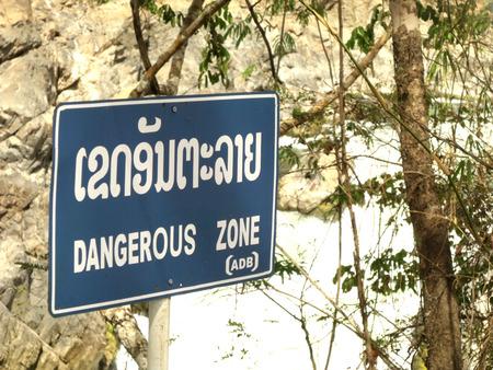 english language: dangerous zone lao and english language area waterfall for traveler Stock Photo