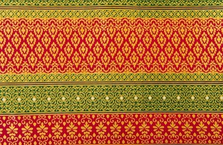 Old style Thai Silk