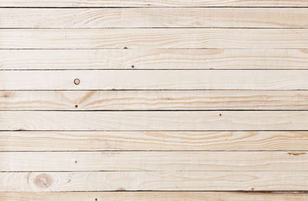 background of striped wooden uneven surface