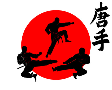 Three silhouettes Karate on a red circle Vector