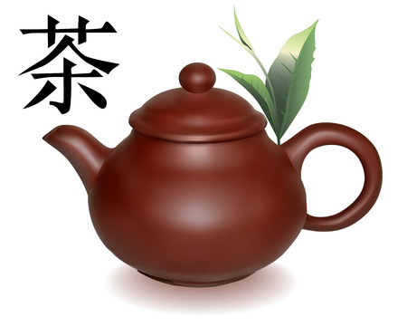 chinese teapot: Clay brewing teapot with green sheets of tea on a white background