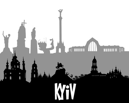 black and gray silhouette of Kyiv on a white background Illustration
