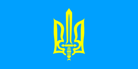 nationalists: color illustration flag of Ukrainian nationalists Illustration