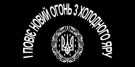 nationalist: drawing black flag of the rebels Cold Ravine Illustration