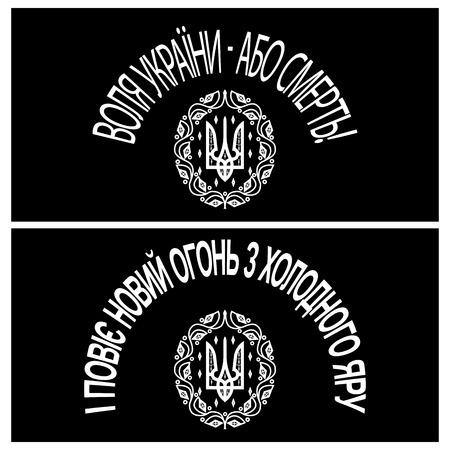 nationalist: drawing black flags Ukrainian Cold Ravine