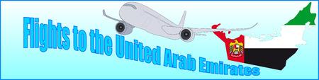 青い背景にアラブ首長国連邦への碑文フライトとバナー