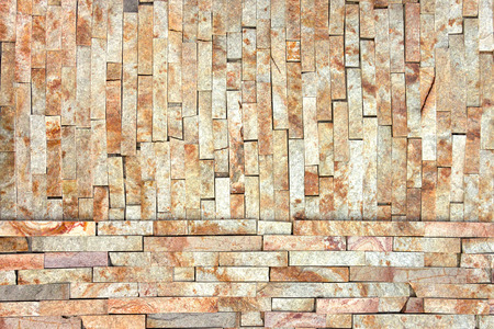 Modern Multi Color Stone, slate travertine sandstone Wall used for Background Stock Photo