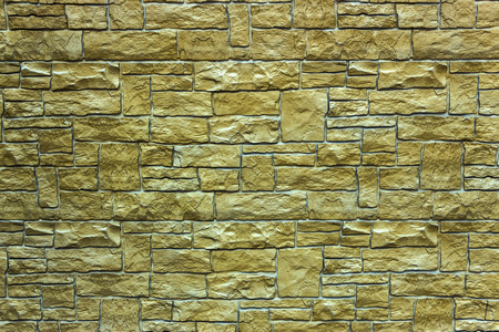 Stone Wall Texture,travertine Tiles Facing Stone Stock Photo ...