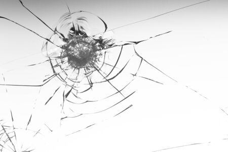 Cracked glass on a white background close up 写真素材 - 130728069