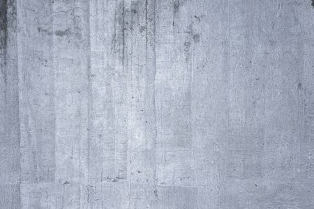 Fine, fine texture of concrete is removed from a great distance. Designer old gray background.