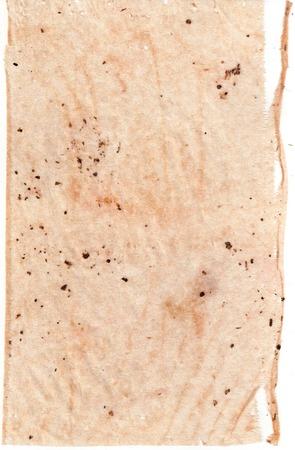 質地: 現年皺巴巴的紙