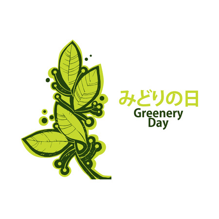 Greenery Day - an inscription in Japanese