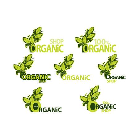 set of green leaves Stock Illustratie